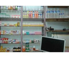 Running Medical Store for Sale in Lahore