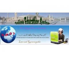 Quran Teachers Male And Female Required For Our Academy In Islamabad