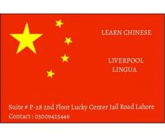 Best Chinese Classes in Lahore