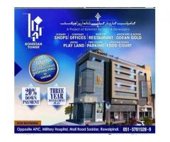 Kohistan Tower Rawalpindi Offices And Shops Available On Installments