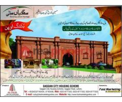 Saggian City Lahore Housing Scheme Residential And Commercial Plots
