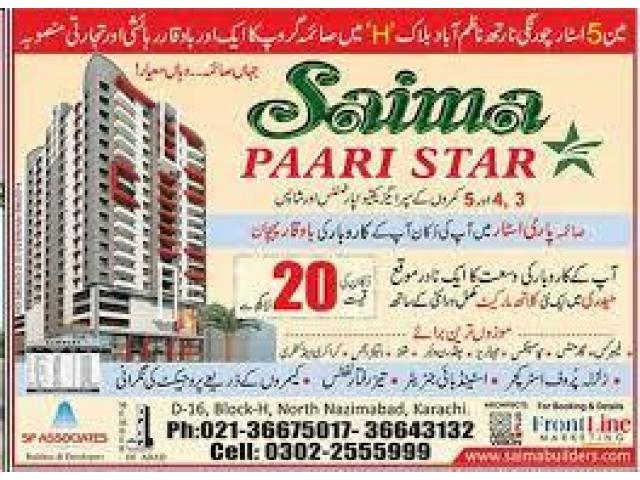 Saima Pari Star Karachi Payment Schedule Apartments On Easy Installments