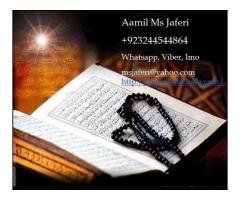 Rohani Scholar Fesabilliah Aamil Ms Jaferi +923244544864 Online Istikhara