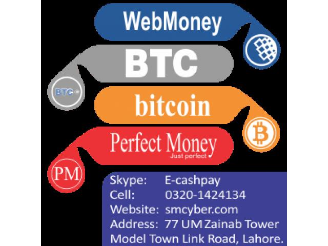 Sell your webmoney (WM) in Pakistan (Skype id: E-cashpay)