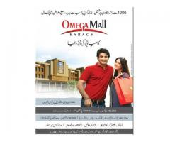 Omega Mall Airport Karachi Booking Details Shops And Showrooms For Sale