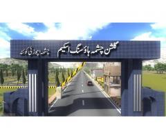 Gulshan E Chashma Housing Scheme Quetta Residential Plots On Installments