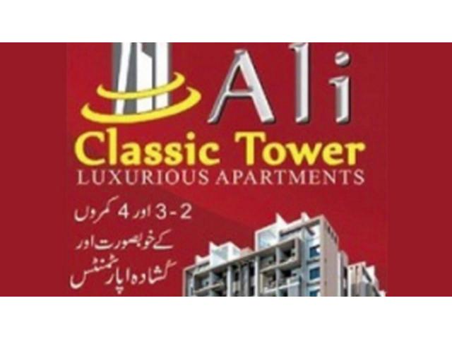 Ali Classic Tower Karachi Payment Schedule Luxury