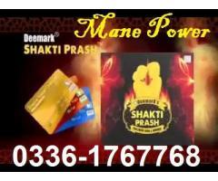 IND@ Shakti prash In islamabad call 0336-1767768