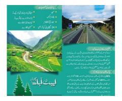 Payments Schedule Of Abbottabad Garden Abbottabad Plots On Installments