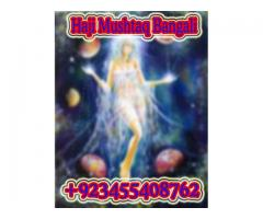online istakhara can solve your problems+923455408762
