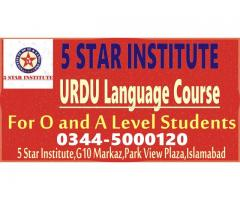 Urdu Complete Syllabus Course for O and A Level Students .G10 Markaz.