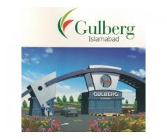 Payment Schedule Of Gulberg Greens Islamabad Plots Available On Installments