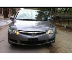 Honda Civic Silver Color Model 2007 Good Condition For Sale In Lahore