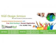 Small Business Website in Lahore Pakistan
