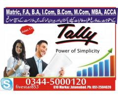Tally Accounting Course and Training with 5 Star Institute G-10 Markaz
