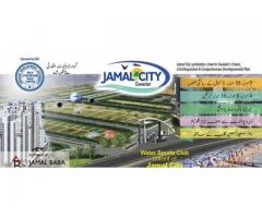 Payment Schedule Of Jamal City Gwadar Different Sizes Of Plots On Installments