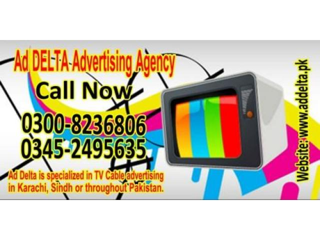 TV Cable Networks in DHA and Clifton , Boutique, Restaurant
