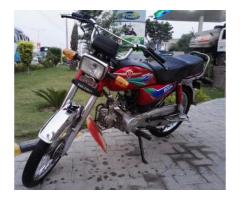 Metro Bike Red Color Neat And Clean Condition Model 2014 Sale In Gujrat