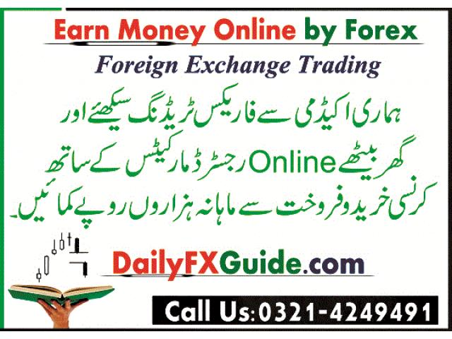 Learn Free Forex Training Course about Market Secret