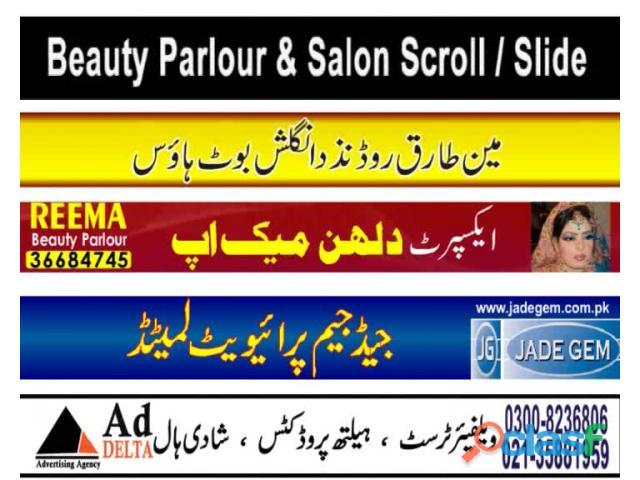 Advertising Agencies in Karachi Pakistan