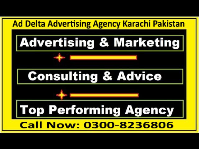 Advertising Agencies in Karachi Pakistan
