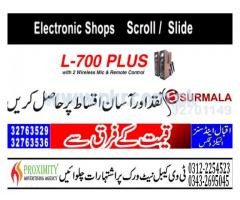TV Cable Providers in DHA & Clifton