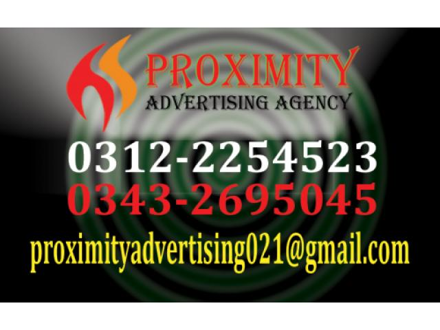 TV Commercials and Print Media Services Available In Pakistan -Karachi