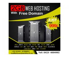 Webitech Is Providing Web Hosting Services In Low Rates Lahore