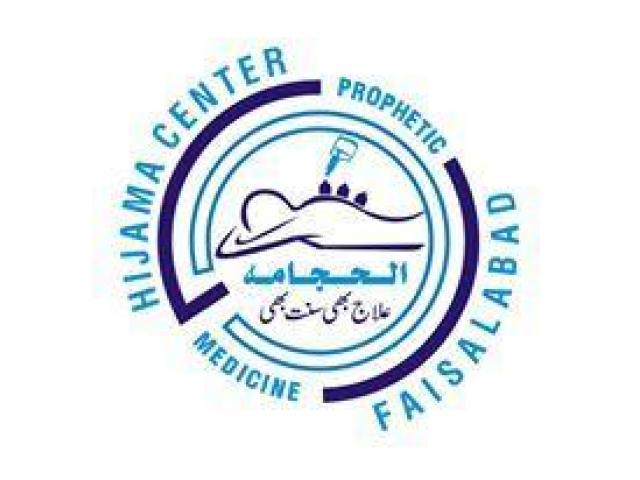 Hijama Treatment Hygienically For All Diseases Get Appointment Faisalabad