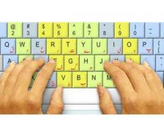 For Urdu Composing Required Typist Should Be Familiar With Inpage Lahore