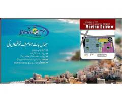 Payment Schedule Of Jamal City Gwadar Plots On Easy Installments