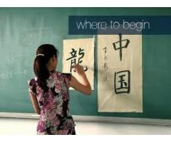 Learn Chinese Language And Speak Fluently Certification Classes In Islamabad