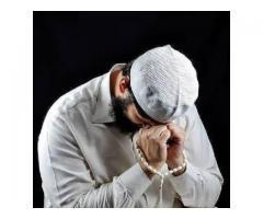 Nikah Ke Liye Wazifa+919983042112{:::}