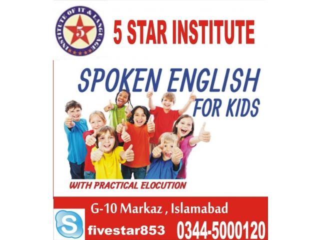 Spoken English For Kids with 5 STAR INSTITUTE ISLAMABAD