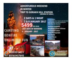 Best Package of the Year 2017   Gorakh hill Station