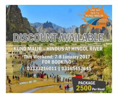 Kund Malir – Hingol National Park Discounted Package