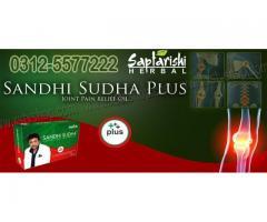Sandhi sudha plus contact number 03125577222