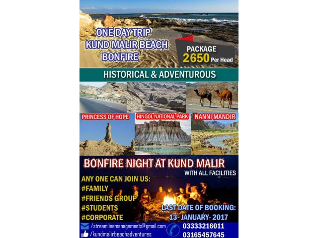 One Day trip to Bonfire at Kund Malir beach