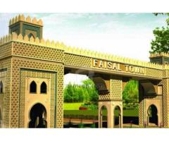 Payment Schedule Of Faisal Town Residential Plots On Easy Installments