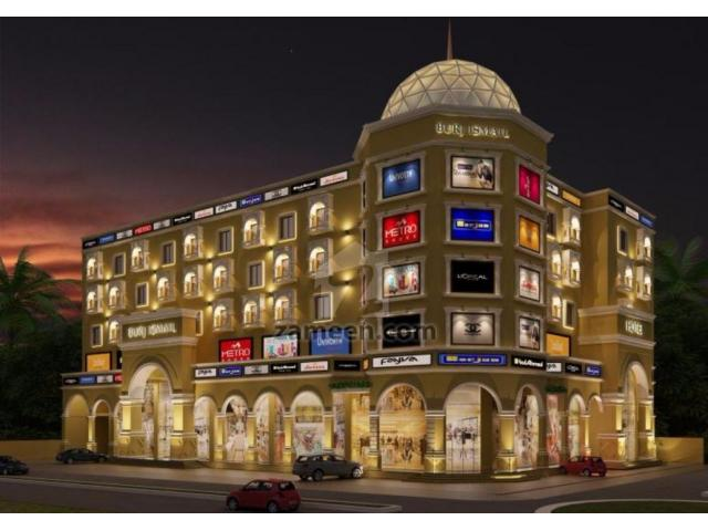 Burj Ismail Shopping Mall Sargodha Booking Details And Payment Details