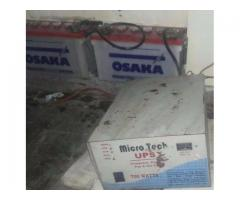 UPS With Two Batteries Original Oska Batteries For Sale In Lahore