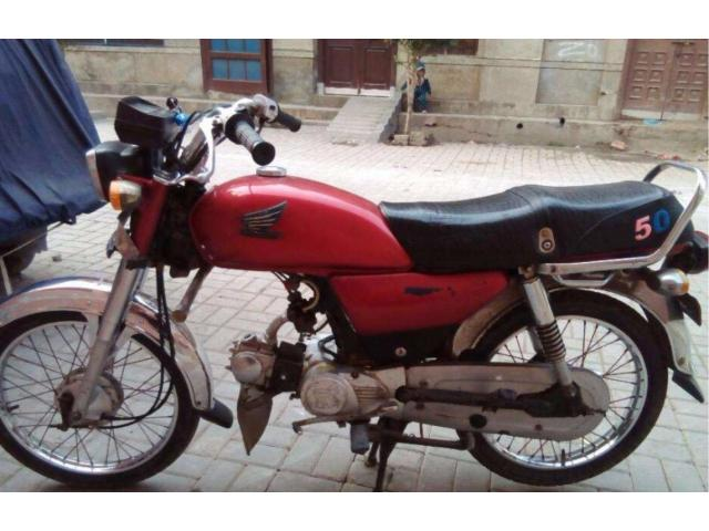 Motorcycle Excellent Condition Model 2006 For Sale In Okara