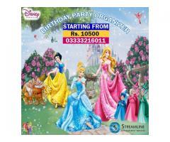 Celebrate Your Boy Birthday, Girl Birthday or 1st Birthday with Themed