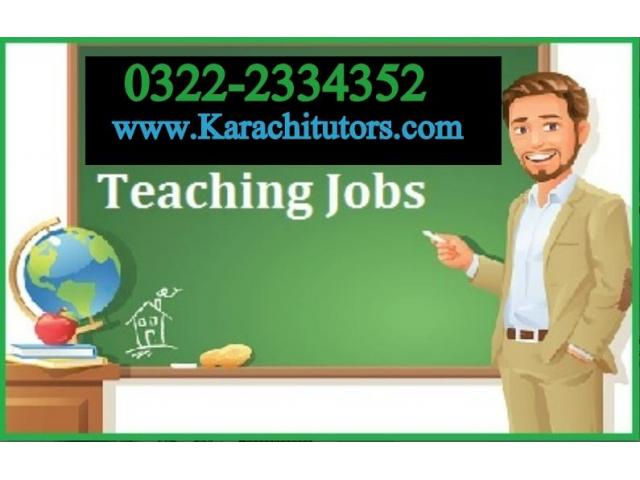 Chemistry, Home Teaching Jobs, Private tutor in Karachi