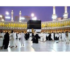 VIP Umrah packages 2017 -2018