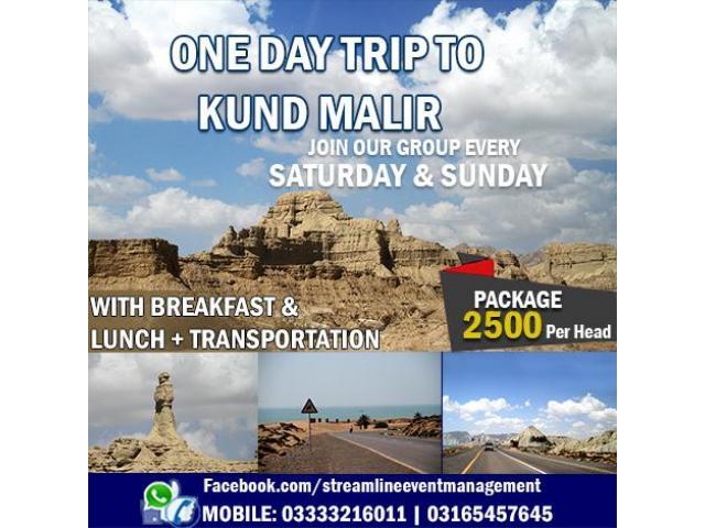 Avail Offer 1 Day Trip to Kund Malir Beach