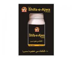 Shifa e Ajwa Paste in pakpattan call 0300-5617539