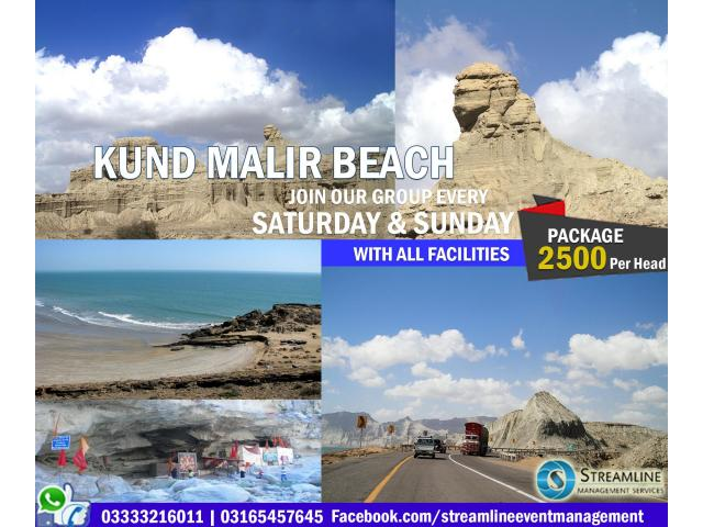 1 DAY TRIP TO KUND MALIR BEACH (Most beautiful beach of PAKISTAN) 2017