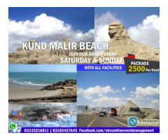 1 DAY TRIP TO KUND MALIR BEACH (Most beautiful beach of PAKISTAN) 2017