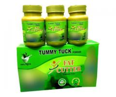 Telebrands Fat Cutter Weight Lose Powder in Pakistan-03215553257